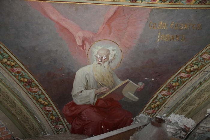 Св. Ап. Евангелист Иоанн